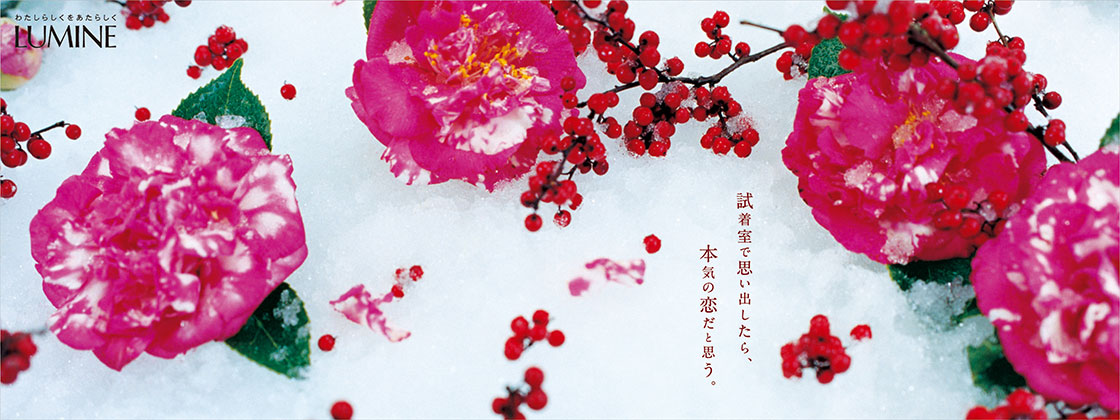 08_lumine_01_web