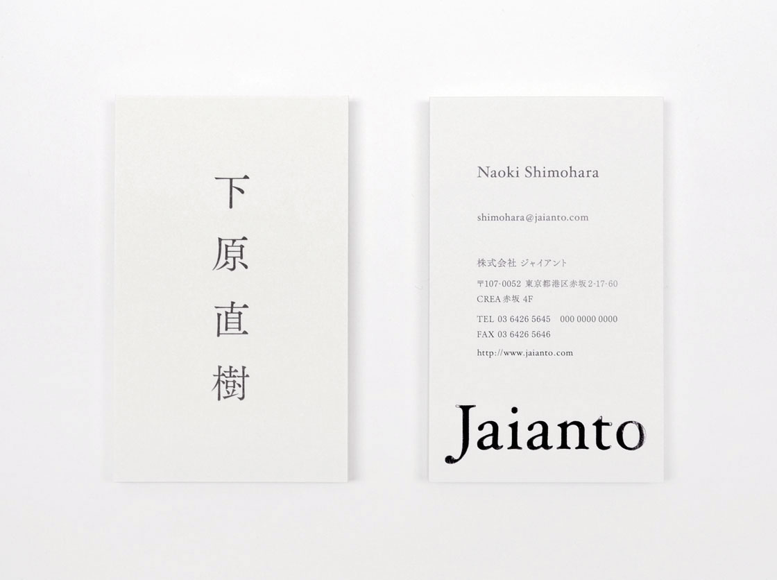 j-meishi_04